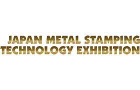 Japan Metal Stamping Technology Exhibition
