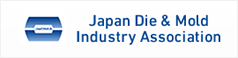 Japan Die & Mold Industry Association