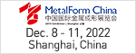 Metalform Chine July 17 - 20, 2018 Shanghai, China