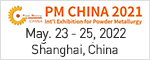 PM CHINA 2020  Mar. 24 - 26, 2020 Shanghai, China