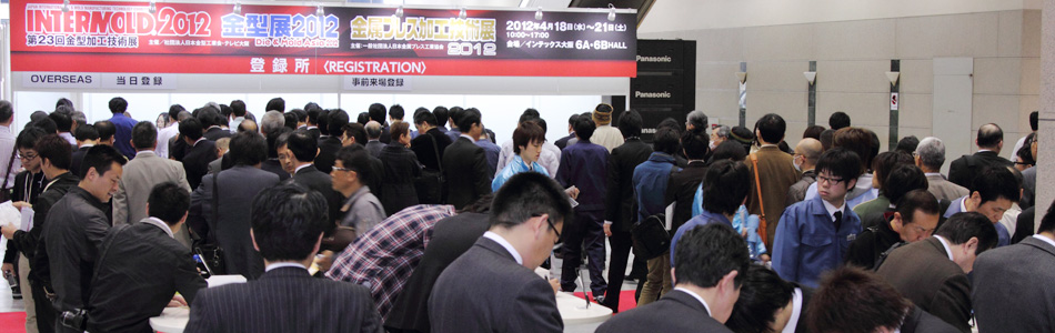 INTERMOLD2013/Die & Mold Asia 2013/Japan Metal Stamping Technology Exhibition 2013